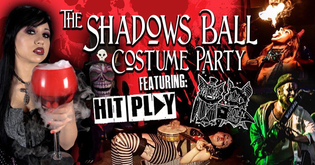 Shadows Ball - Stifel Fine Arts Center